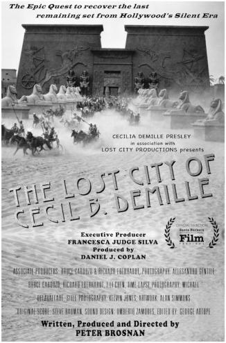 LostCityFilmPoster